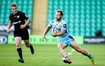 Premiership Rugby 7s date confirmed