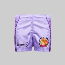 Players Cup Shorts 19/20